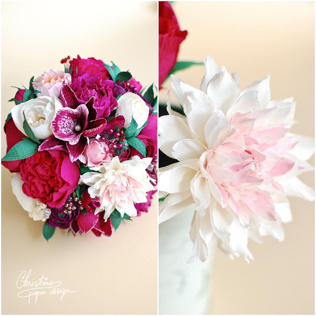 4Christine paper design - paper flowers, paper dahlia